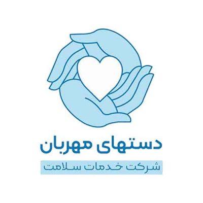 لوگو شرکت خدمات سلامت دستهای مهربان